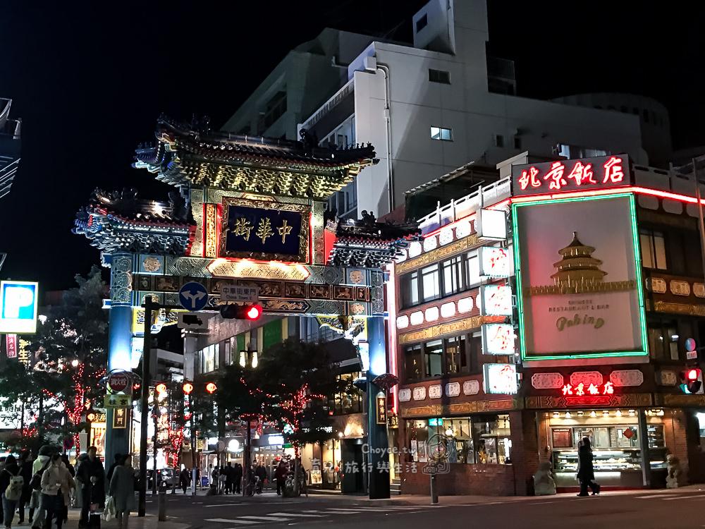 橫濱港都美景盡收眼底 住宿推薦 橫濱蒙特利酒店 (Hotel Monterey Yokohama) 山下公園旁