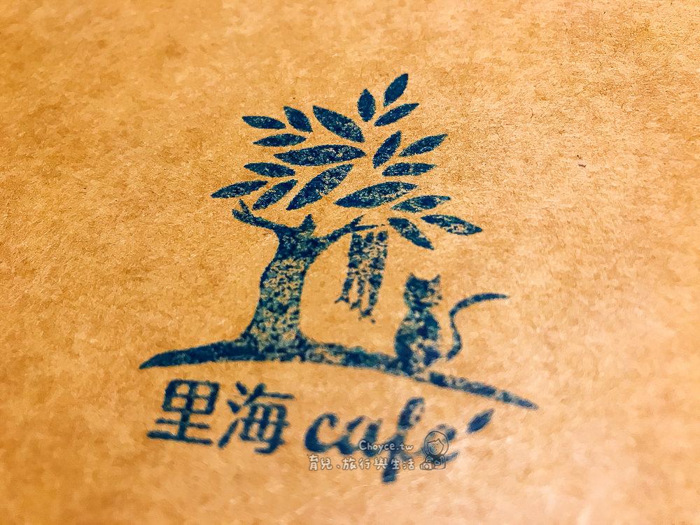 當日鮮魚現撈上桌 宜蘭美食推薦 里海咖啡