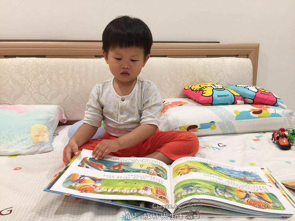 親子共讀 青龍幫幫忙 虎爺幫幫忙