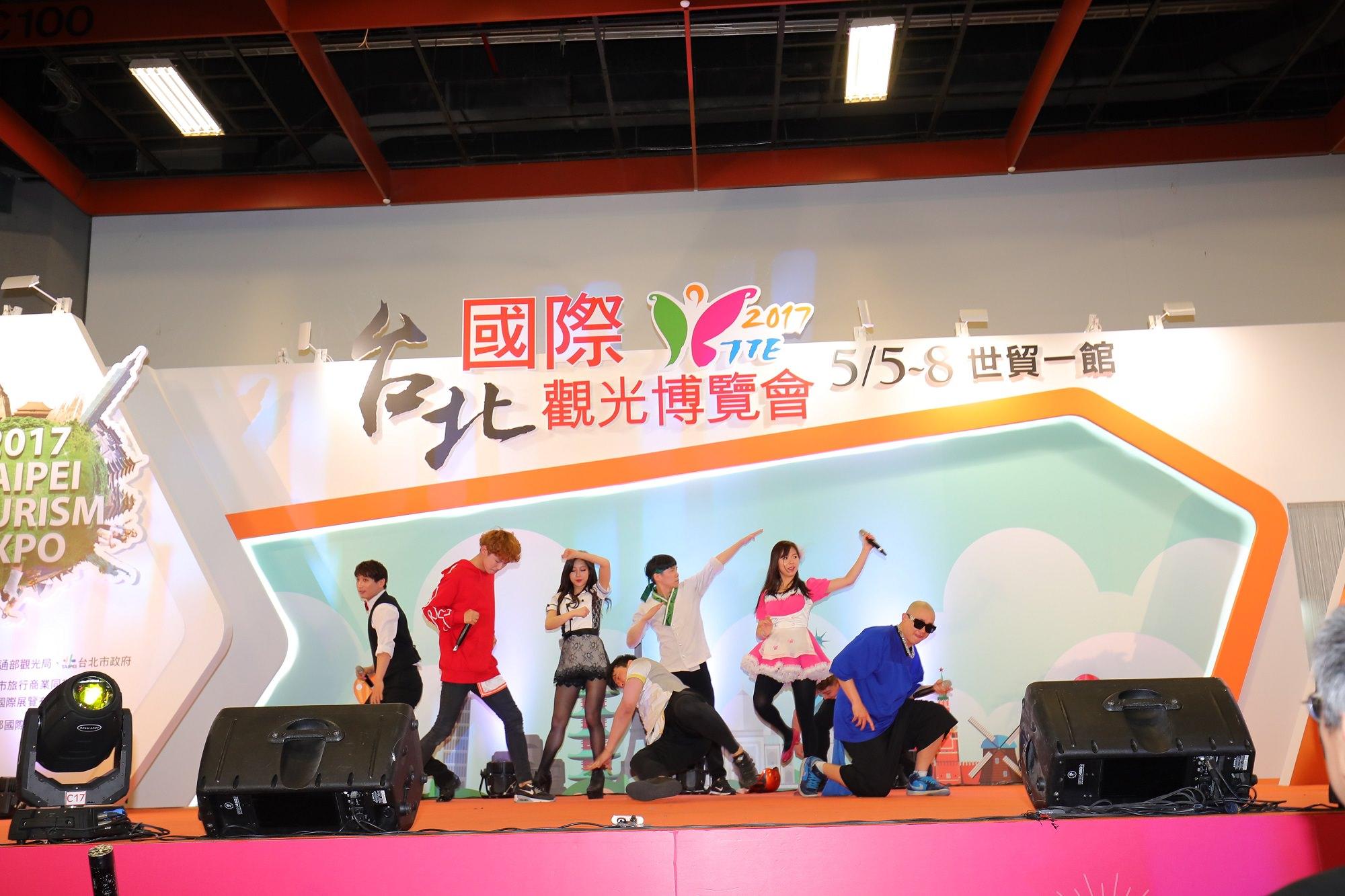 夏季最大!TTE台北旅展看過來,首日超精采 旅展特價在這裡!