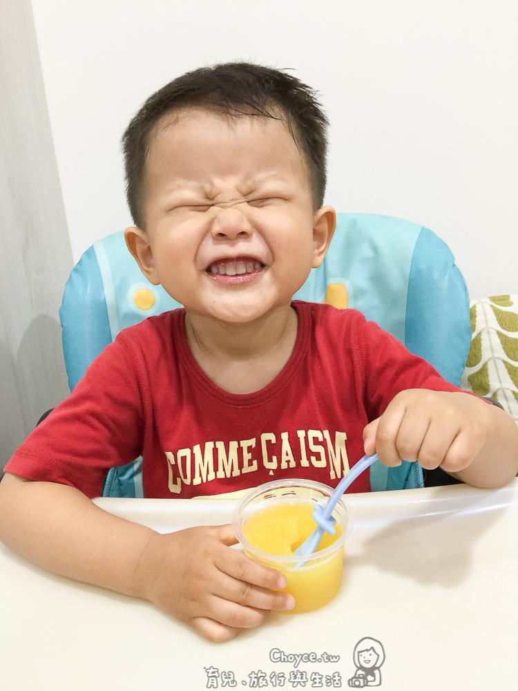 點心 柳橙果凍