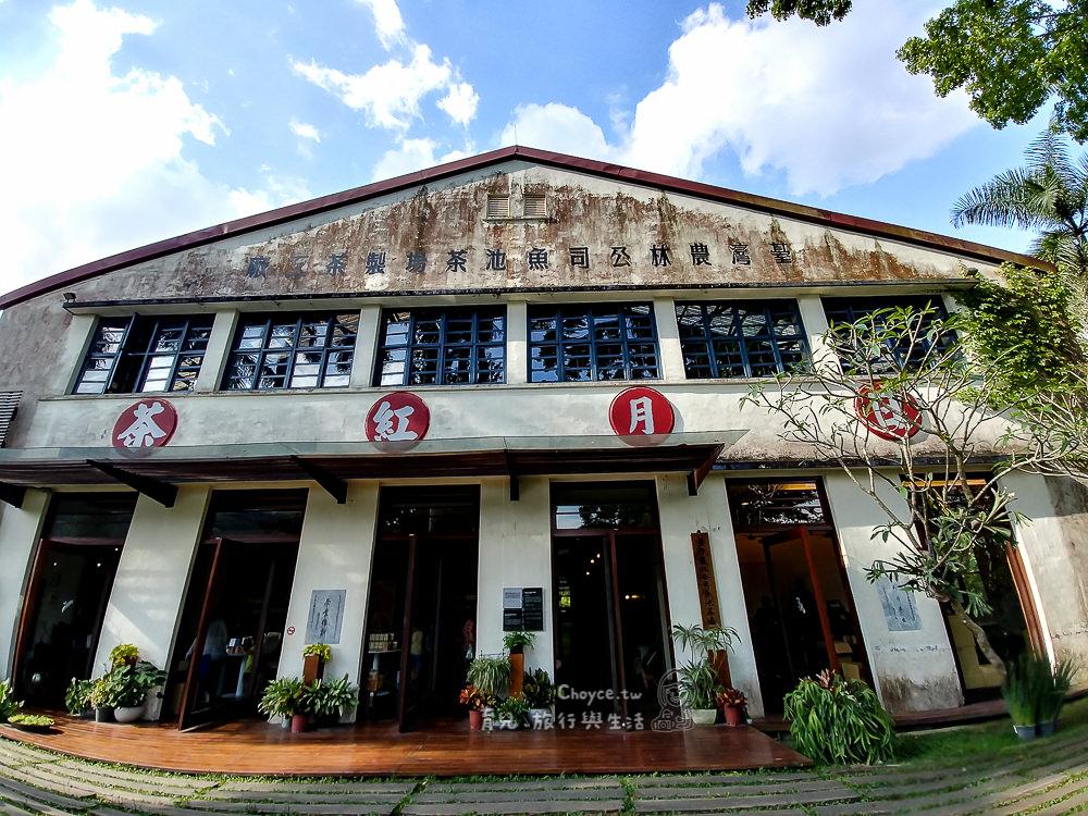 日月潭秘境無人知 日月老茶廠 『Antique Assam Tea Farm』 NGO非基改台灣好茶