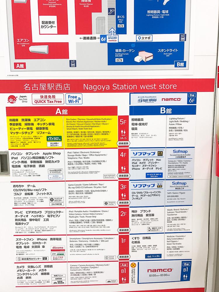 日本有趣廚房家電用品,啤酒機,刨冰機 嶄新創意源源不絕@Bic Camera 8%+7%折價券下載