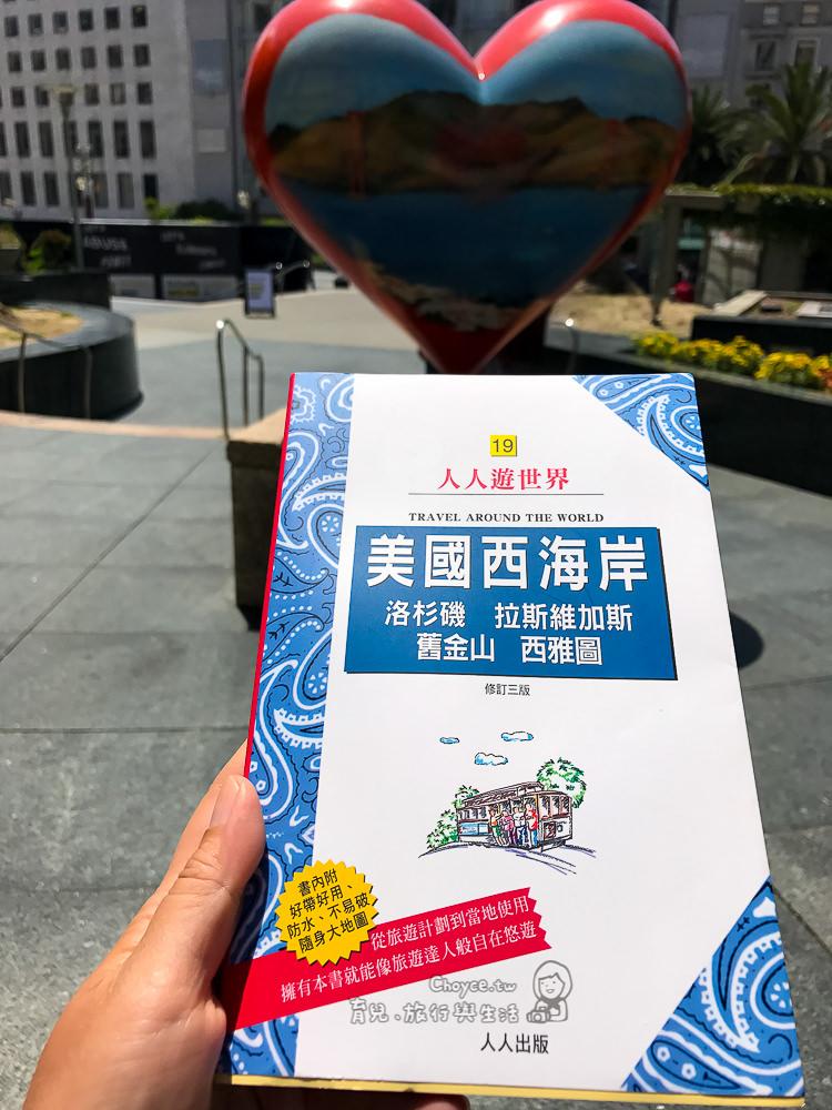不用跟團也能深度自助旅行 人人出國旅行的好朋友 推薦『 名古屋伊勢觀光必備』