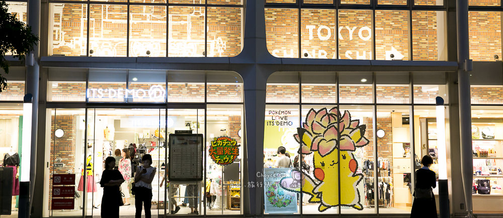 Pokemon Go de Yokohama