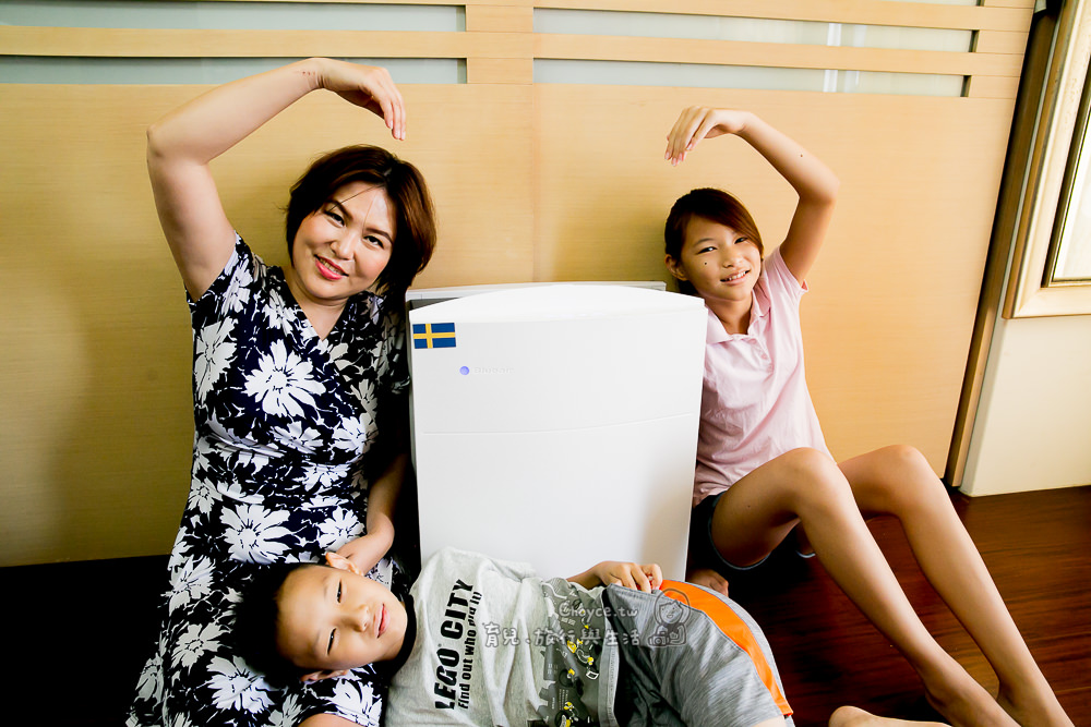 空汙不要來 Blueair 480i空氣清淨機 給家人最好的保護