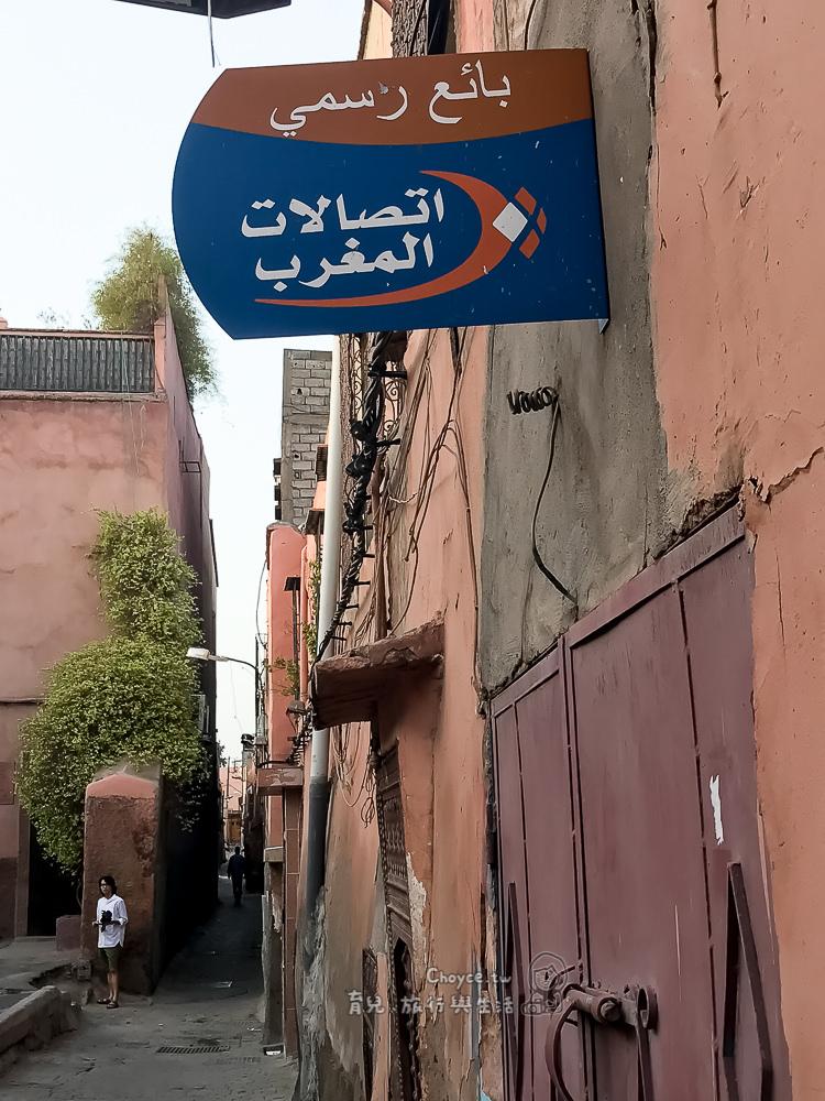 手機一秒消失之摩洛哥驚魂記 外出旅遊別大意 學習8招安全升級