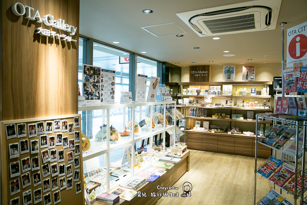 日式文化體驗 摺紙剪紙與茶道 @東京大田區旅客情報中心