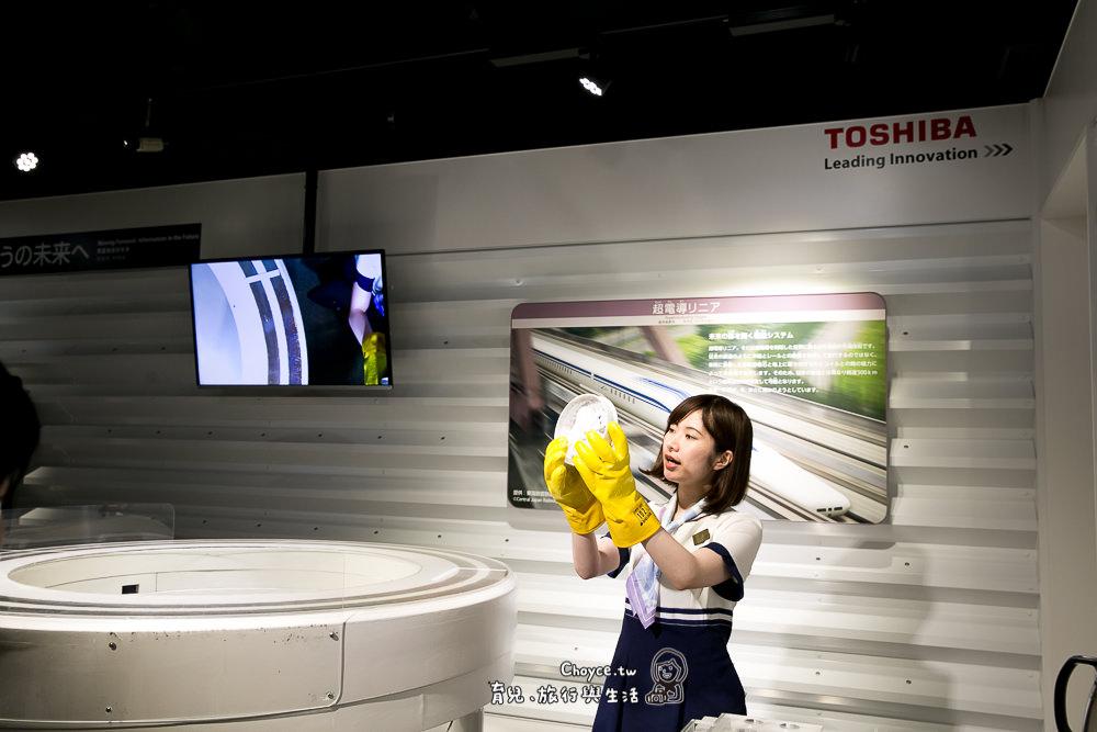 小小科學家啟蒙 日本家電大廠 東芝Toshiba未來科學館 川崎車站旁 免費入館參觀