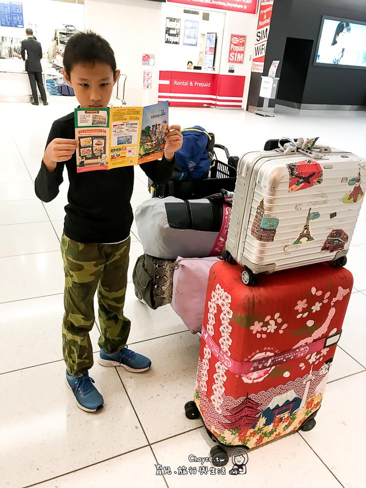 名古屋中部旅行 超強補給站 Aeon mall常滑 免費接駁車,免費小型寄物櫃