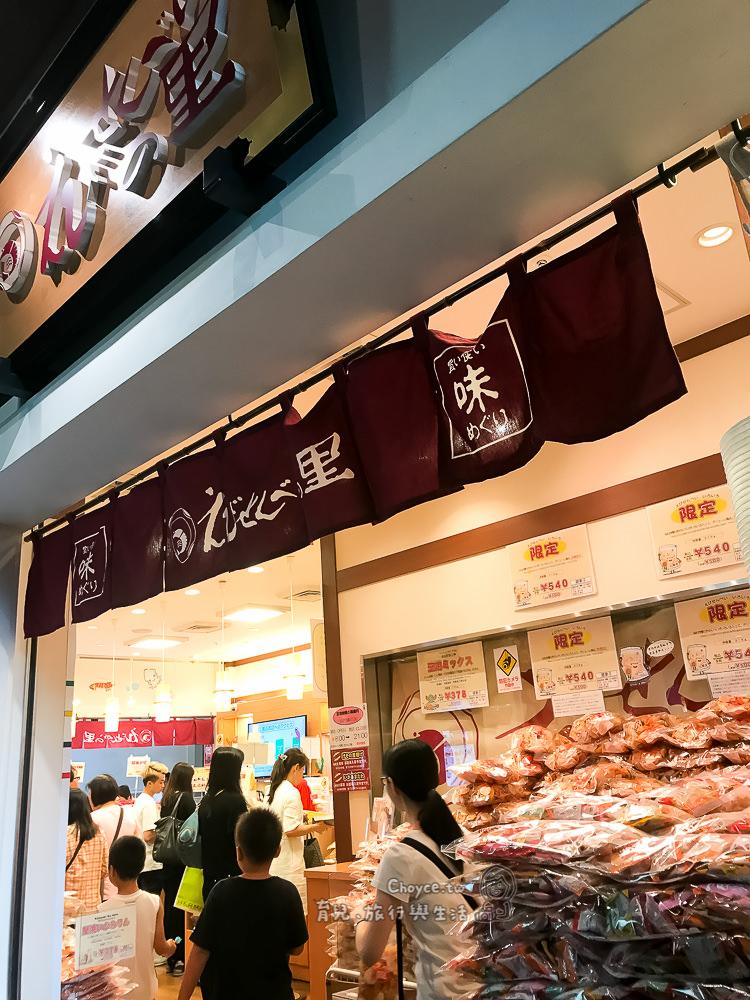 蝦餅山買回家 名古屋機場必買 超便宜又美味好呷好呷 通通免費試吃