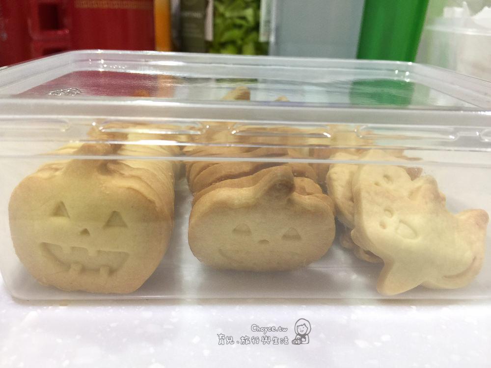新手烘焙 造型餅乾 萬聖節 低糖少油