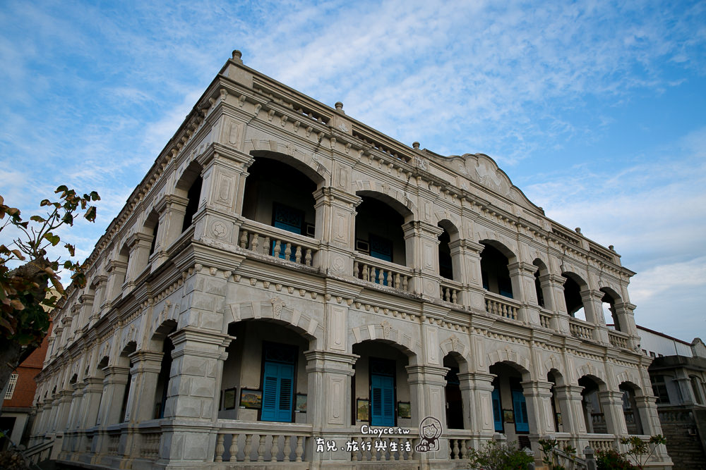 金門美境不可錯過 陳景蘭大洋樓 近百年老屋訴說著歷史與教育之鍵