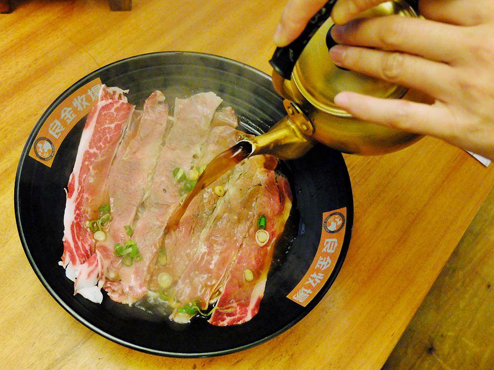 金湖良金牛肉麵5