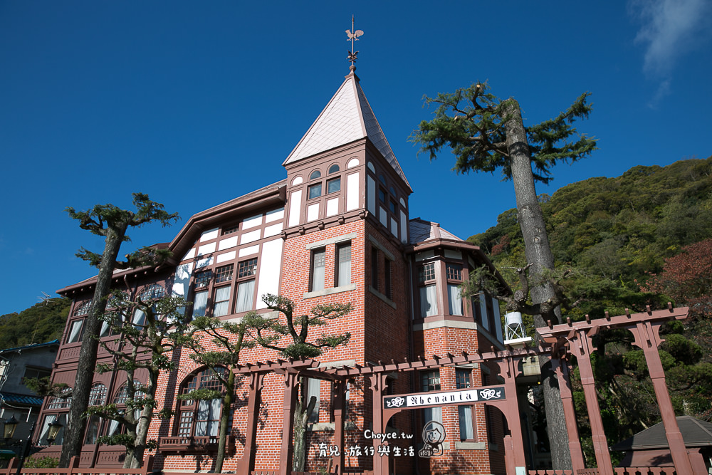 神戶地標名景 風見雞館 德國商人推動明治維新歐日貿易的見證 風見鶏の館