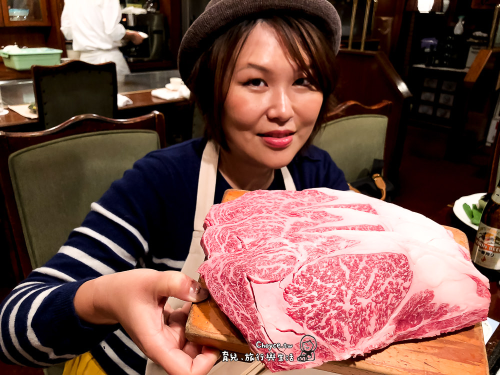 神戶極究牛排 あぶり肉工房 和黑 神戶牛排在北野坂上