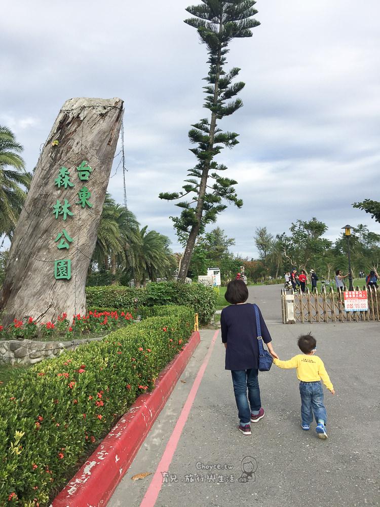 台東 親子小旅行 『台東森林公園』『鐵道藝術村』 『鐵花村』