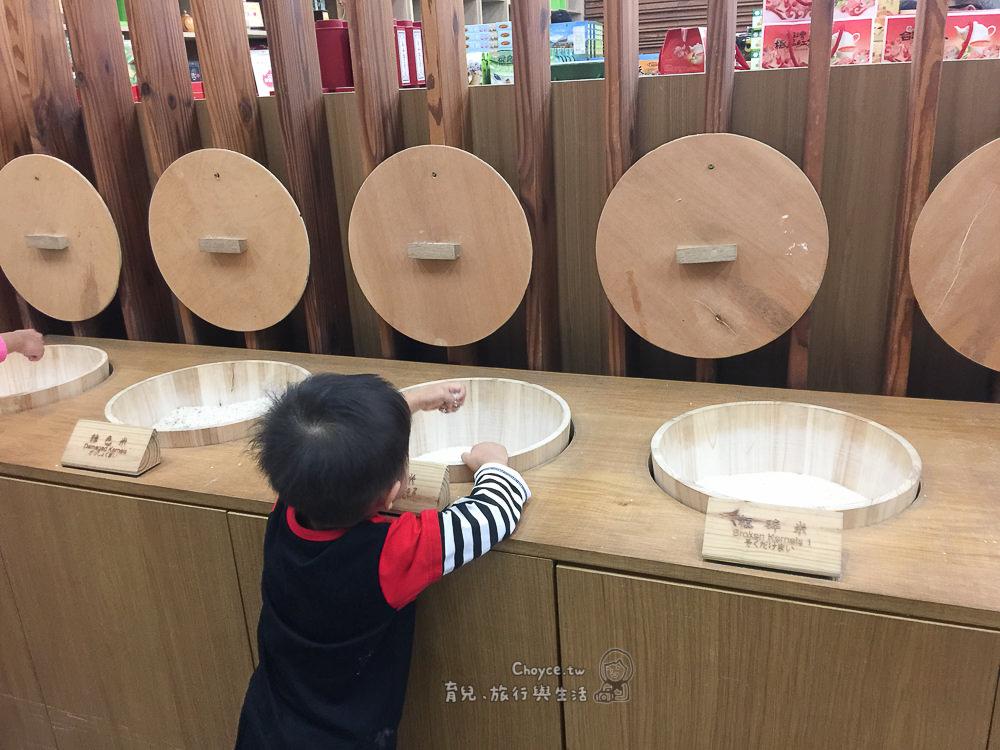 台東 親子小旅行 『關山米國學校』 『水往上流』