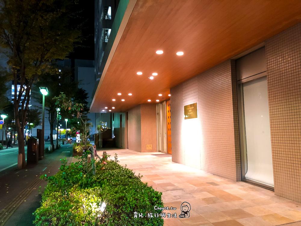 岡山車站旁住宿推薦 三井花園酒店 Mitsui Garden Hotel Okayama