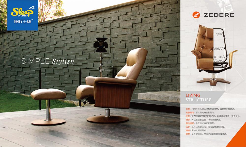 追加-椅01-90x150cm-01