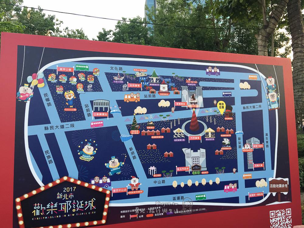 2017 『新北市歡樂耶誕城』 親子活動