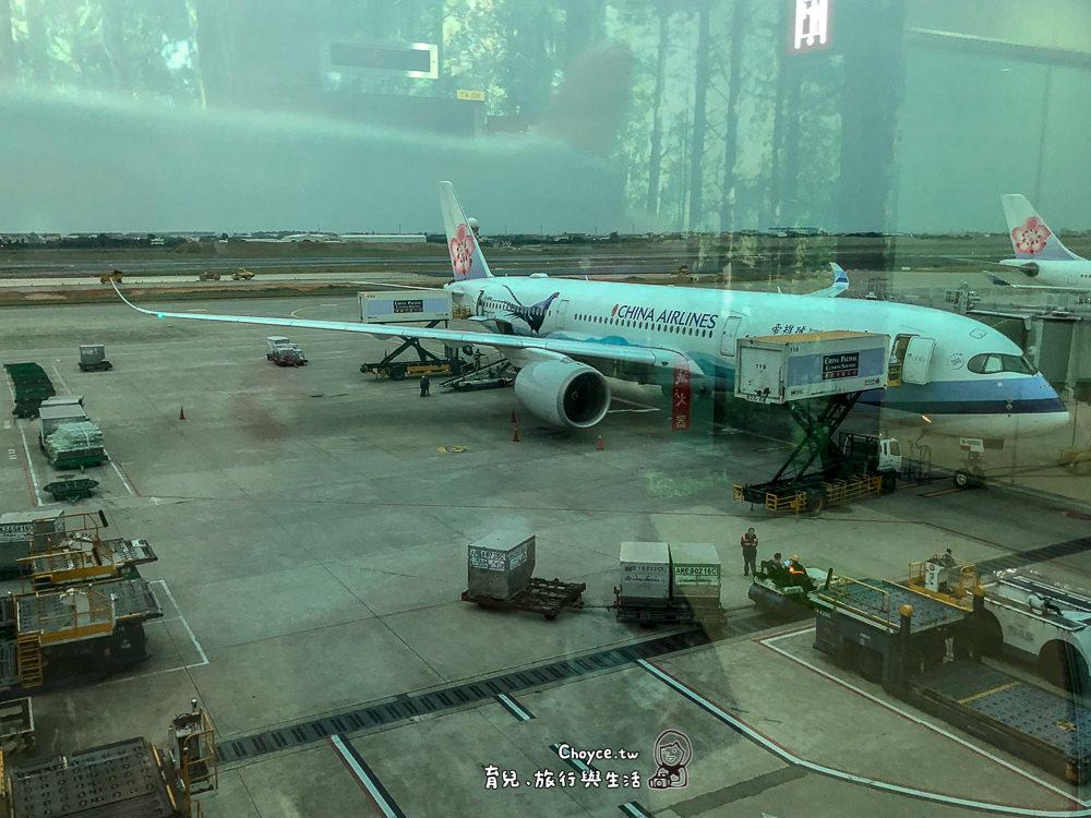 A350華航藍鵲號 機上網路 Wi-Fi onboard(便宜上網秘訣分享