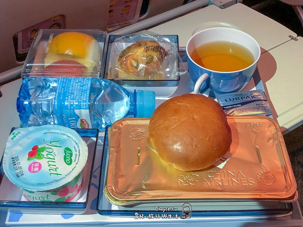 雪梨班機早餐