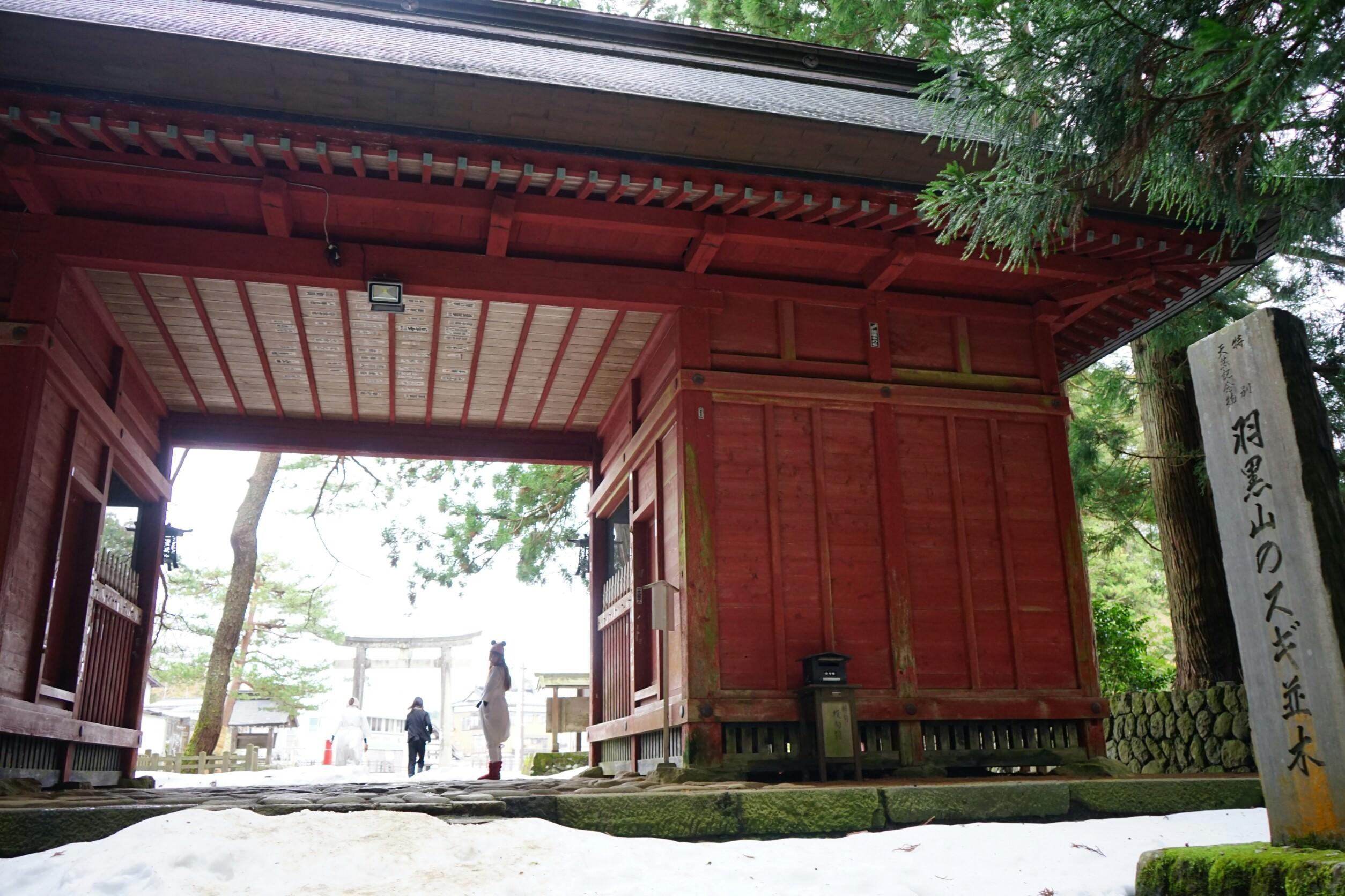日本東北能量聖地 出羽三山巡禮 換裝上山修行去 羽黒派古修験道