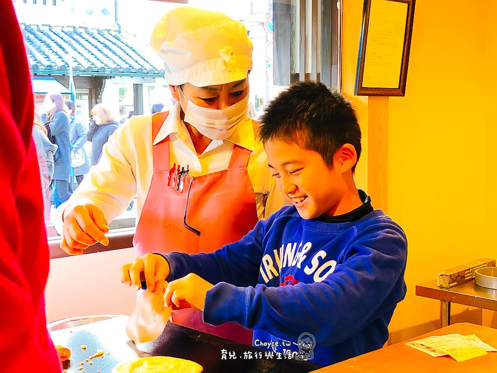 倉敷名物手作體驗 橘香堂 むらすゞめ 自己做最好吃