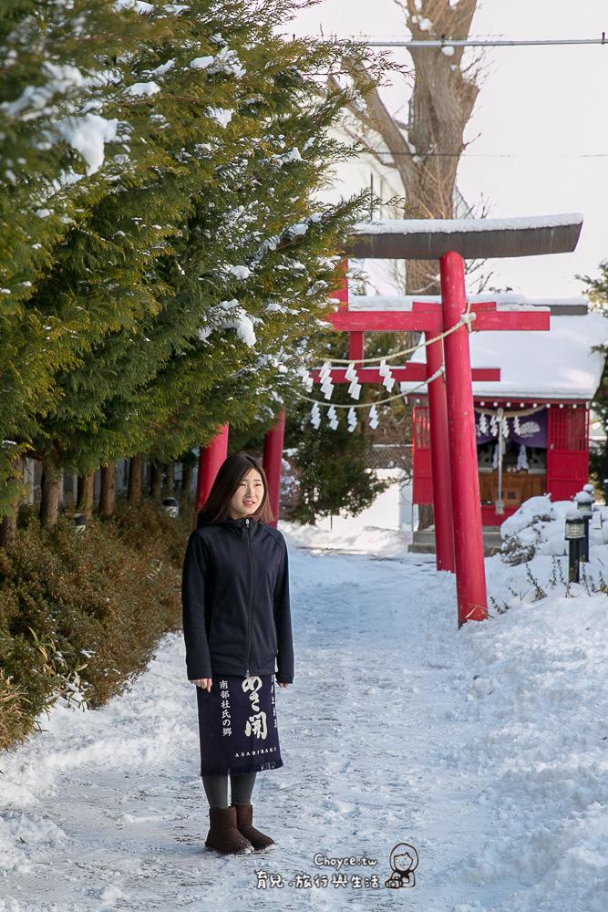 一粒米一滴日本清酒 得來不容易啊 岩手酒造見學 南部杜氏の鄉 あさ開