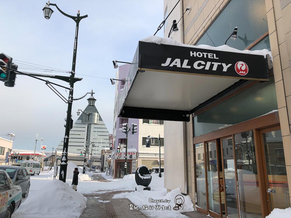 青森住宿推薦 Hotel JAL City青森地標旁 青森日航都市飯店 ホテルJALシティ青森