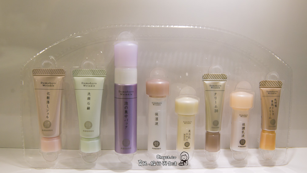 逆齡有感 手護養顏日本正夯 日本原裝來台 三日體驗組Domohorn Wrinkle 朵茉麗蔻