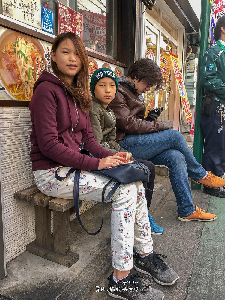 米其林推薦 東京味噌麺処 花道拉麵 野方商店街上