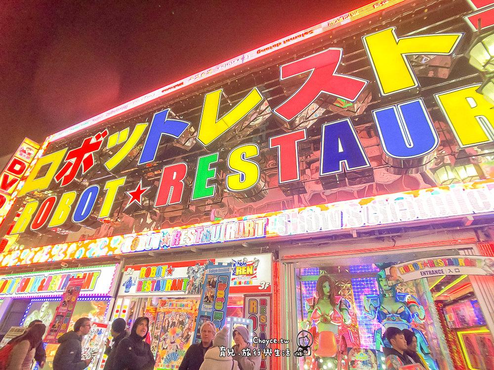 日本文化體現 外國人必看 新宿機器人餐廳 Robot SHOW Restaurant 最佳觀賞席位號碼是OO