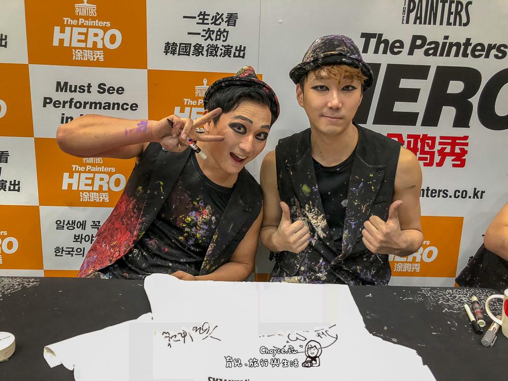 韓國必看 The Painters HERO塗鴉秀@Jeju濟州島