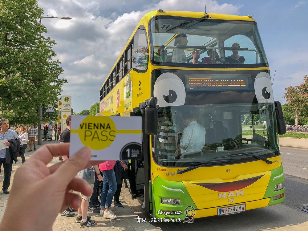 最輕鬆維也納懶人自助法 維也納觀光通行證 Vienna Pass 美泉宮Schloss Schönbrunn 維也納市區觀光