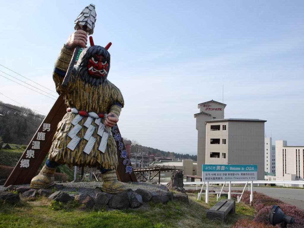 男鹿溫泉雕像