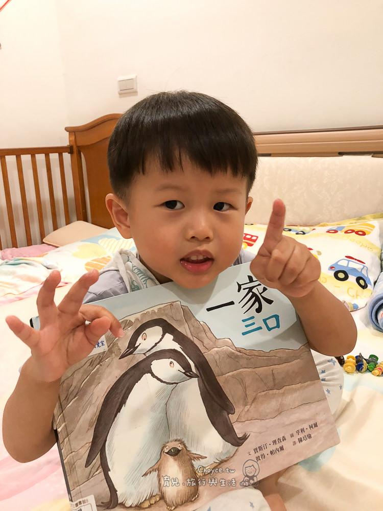 親子共讀 『一家三口』 既溫馨又具有爭議話題的真實性故事繪本 小魯文化
