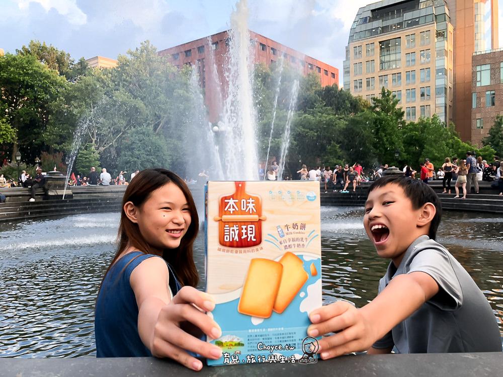 牛奶用吃的!活力補給好夥伴 本味誠現牛奶餅 為孩子準備的優質美味熱量來源