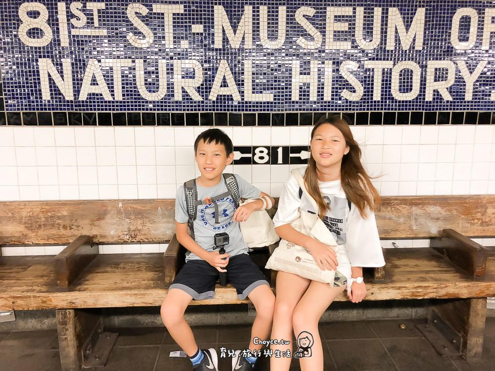 最有趣的自然教室 夜宿博物館不驚魂 美國自然史博物館(American Museum of Natural History)