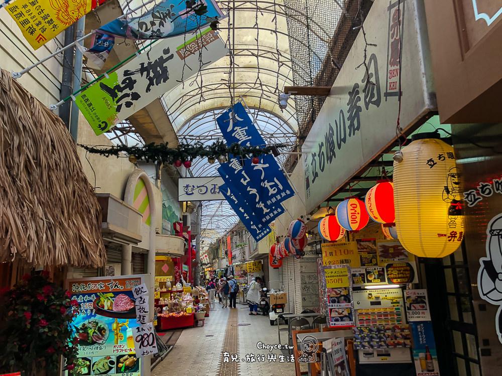沖繩國際通 隱秘在地好店 沖繩居酒家 すん 午間套餐500円實在超值