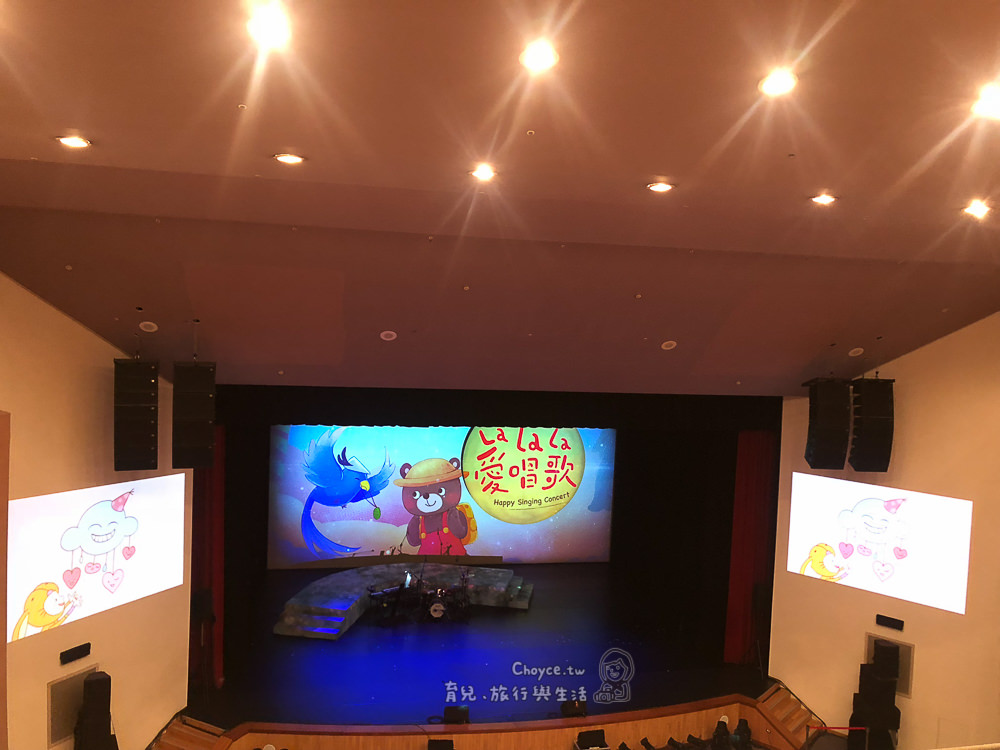親子音樂會 謝欣芷老師 「La La La 愛唱歌」2018 親子演唱會