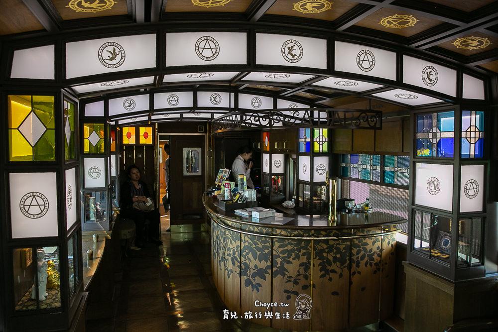 九州夢幻鐵道之A列車 大人的極上之旅 『 A列車でゴー!』『坐A列車出發吧!』三角線
