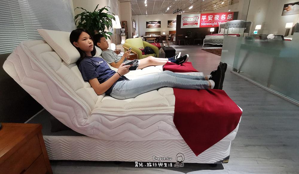 睡得像小孩 安穩不翻滾好眠就靠它 silentnight mattress台灣製造電動床 客製化 平安夜名床