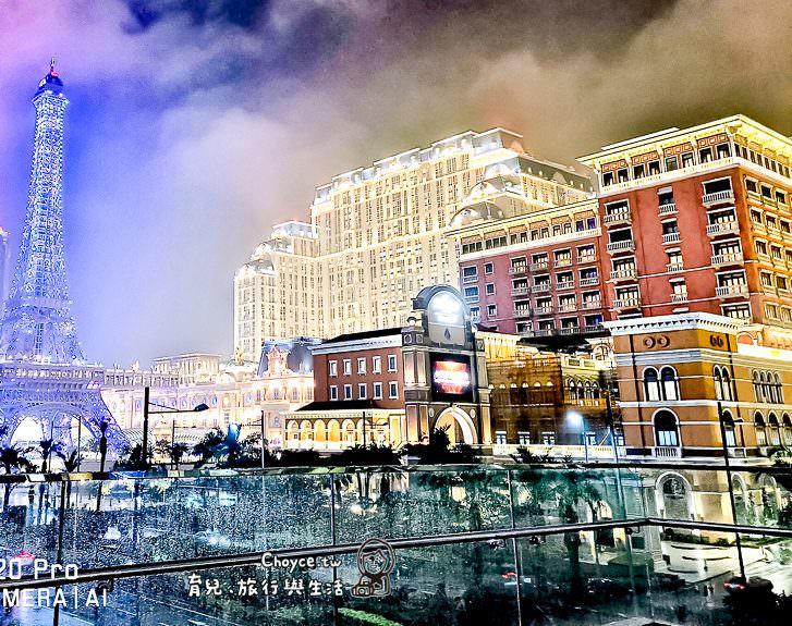 澳門新地標 巴黎人酒店給你完美巴黎印象 香檳套房 巴黎鐵塔 巴黎人秀 金沙冬日盛典