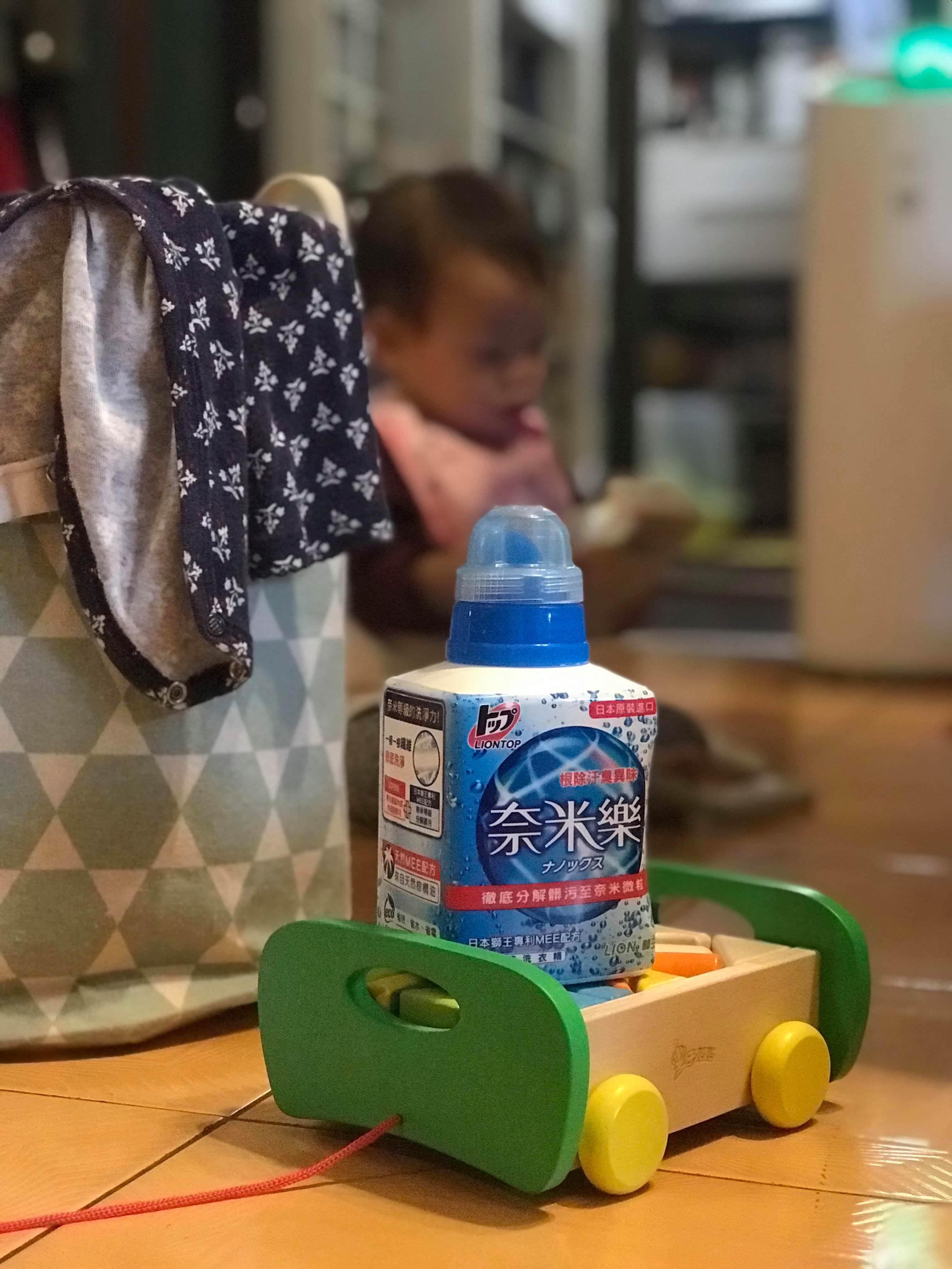 居家旅行不能缺少獅王奈米樂 寶寶最佳呵護 旅途良伴隨身帶著走 日本每兩秒賣出一瓶
