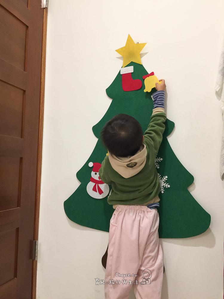 耶誕樹DIY 親手打造屬於自己多彩多姿的聖誕樹