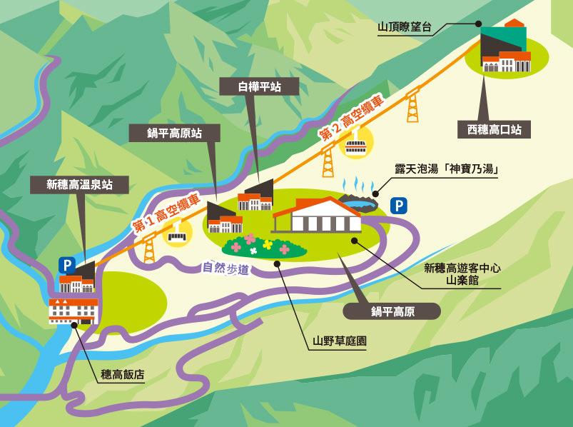 img_top_map01_zh_hant