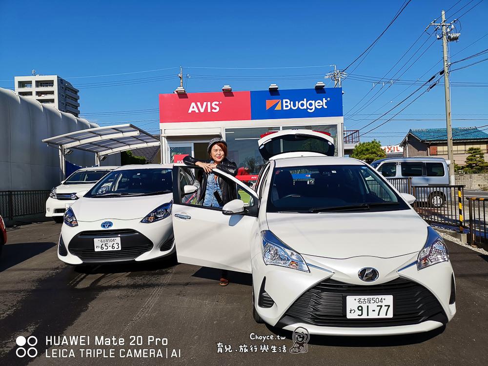 名古屋出發 租車自駕輕鬆遊三重 愛知 岐阜 TOYOTA租車可在機場內取車