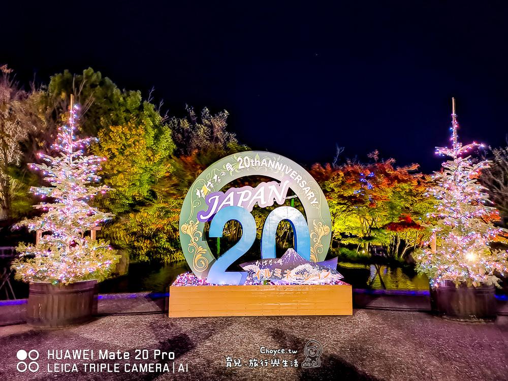 日本人最想看的光雕秀 三重名花之里 令人停止呼吸的富士山華美震撼 長島溫泉 名花の里イルミネーション
